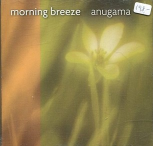 Morning Breeze - Anugama